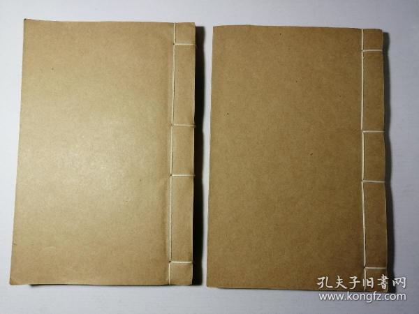 四部丛刊 陶渊明集(一二册全)