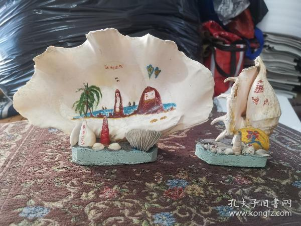 早期纯手工绘制贝壳贝雕海螺工艺品摆件,应该是以前海南旅游纪念品,很精致漂亮,图案手绘的,两个一起通走