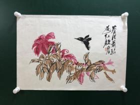 日本回流字画 软片2477木板印