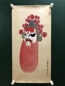 日本回流字画 软片2478