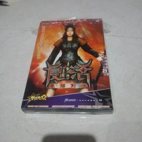 游戏光盘: 复活 秦殇前传【2张光盘+使用手册】