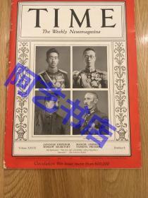 【现货】时代周刊杂志 Time Magazine, 1936年,解决问题的4大核心人物,珍贵史料。