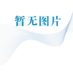 杜噜嘟嘟(精装全四册)