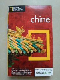 NATIONAL GEOGRAPHIC:chine