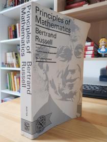 罗素的数学原理 Principles of Mathematics