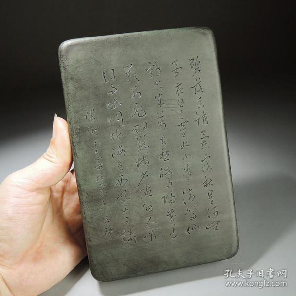 清代雕刻草書書法詩文銘文松花石盒硯雕銘文老硯臺