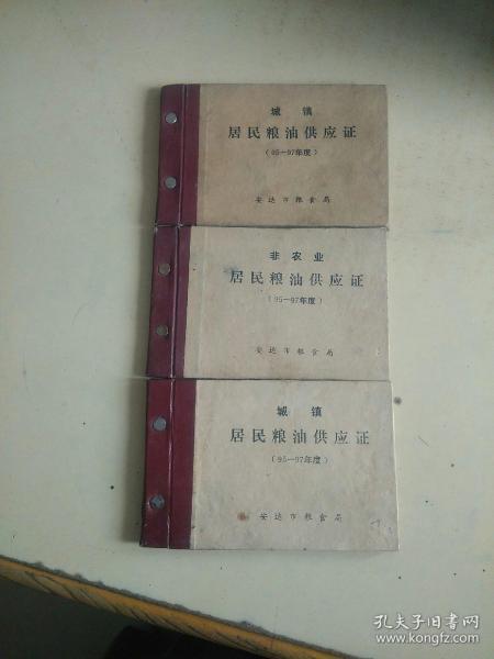 ����灞�姘�绮�娌逛�搴�璇�锛�95锛�97骞村害锛�