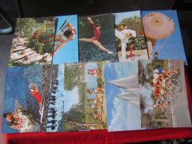 60年代体育明信片(10全缺封套)