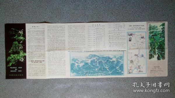 �у�板��-宄ㄧ��灞辨父瑙��炬�锛�1989骞�5��1��1�帮�4寮�85��