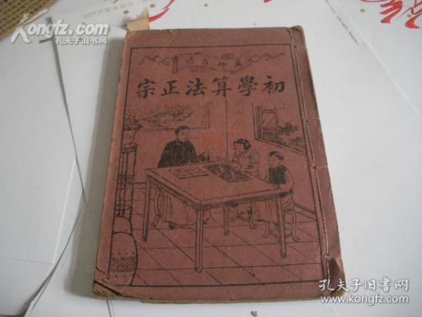 ��甯���������瀛�绠�娉�姝e��锛�姘��戒���浜�骞村�虹��锛�