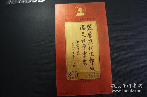 1999-9 绗�浜���浜�灞�涓��介���胯����澶т� 棰�璇� 24K999 绾���绠�灏���寮�