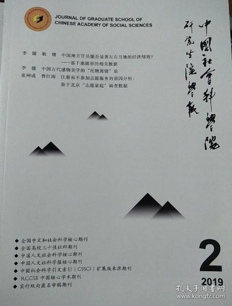 365bet浣��插�ㄧ嚎�荤��绀句�绉�瀛��㈢��绌剁���㈠����2019骞�2��