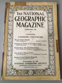 The National Geographic Magazine 美国国家地理1926年2月 中国王爷府 北京 南京等地风情