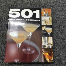 501 Must-Drink Cocktails[501种必须饮的鸡尾酒]