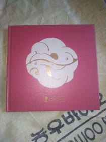 中国邮票 2011 年册 后附光盘一张