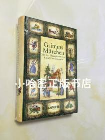 【预定】精装插图 Grimms Marchen 格林童话德语版 德文