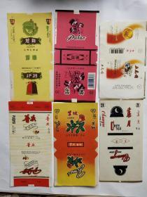 五虎将,春月,普庆,橙色紫玫,碧鸡,葡萄