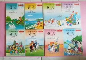 九年义务教育六年制小学教科书语文第1、2、3、5、7、9、10、11册合售