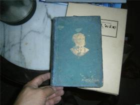 Poetical Works of Matthew Arnold《马修•阿诺德诗集》 毛边本  书顶刷金  品好 18.2X12.6CM