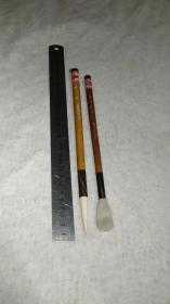 日本回流老毛笔。善琏湖笔四厂玉兰牌(原石淙厂),《皎月》《紫心屏笔大》两支一组。