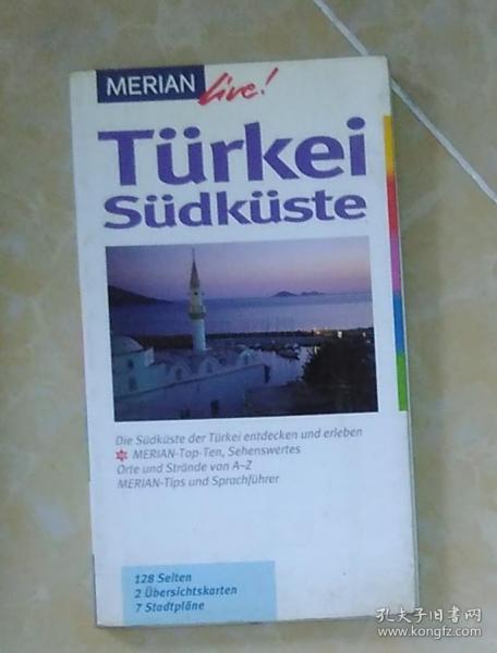 德文原版 Türkei südküste