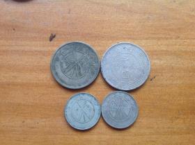 云南省造中华民国二十一年,半圆银币,双旗,