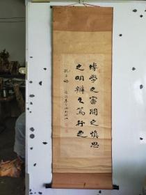 江苏镇江已故著名书法家  李宗海  书法立轴 品相较差 尺寸81x33