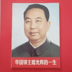 中国连环画报