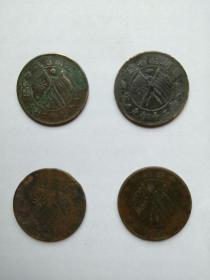 民国铜币四枚
