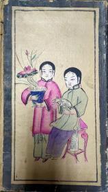 民国时期的风俗画