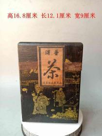 乡下收的清代传世老漆器盒