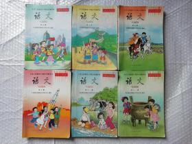 小学语文课本第七册第八册第九册第十册第十一册第十二册共6本半全套合售 全彩版