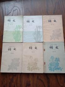 80年代初中语文课本全套
