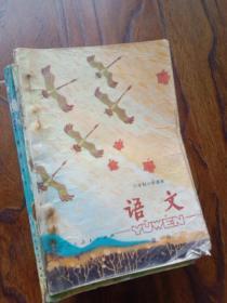 八十年代小学语文课本教科书六年制全套12本