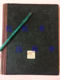 """""""章巽""""印,章巽,著名历史学家,手写本,文海批沙、陔余丛考、聊斋选抄等。。""""抄者曰"""",""""抄者按""""等。(下单之前请仔细看描述)"""