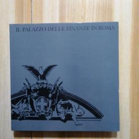IL PALAZZO DELLE FINANZE IN ROMA
