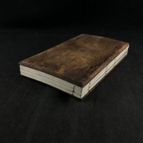 《豳风广义》关中丛书  上中下三卷  共三册