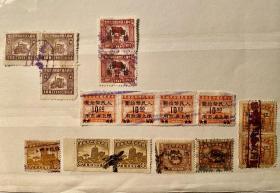 民国税票加字改建国初人民币税票(共枚16枚)