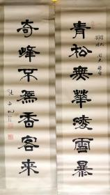 张西帆,将军,2幅,军华北军区军械部部长。中国人民解放军北京卫戍区副司令等职(兵团级)曾荣获二级独立自由勋章,一级解放勋章,朝鲜二级国旗勋章。历任中国书法家协会第一届常务理事