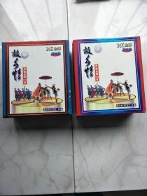 故乡情1-10.民歌金渫168首VCD