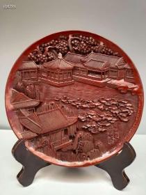 古董收藏清代剔红漆器赏盘颐和园屏风摆件114561