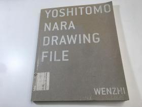 YOSHITOMO NARA DRAWING FILE 奈良美智 横滨手稿