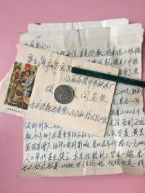 实寄封,美术封(向雷锋同志学习),1966年,小地名戳,江苏武进西夏墅