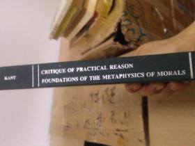 西方基本经典 critique of practical reason