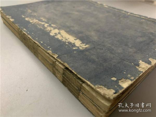 和刻本《唯识二十论述记》2册全,明和5年刊刻