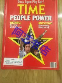 【现货】时代周刊杂志 Time Magazine, 1989年的稀有杂志,珍贵史料。
