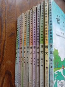 2000年初六年制小学语文课本全套供河南省使用