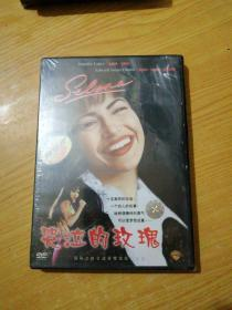 DVD 哭泣的玫瑰(未拆封)