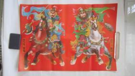门神年画:水浒人物——索超.秦明(张辛国绘画)河北美术出版社出版