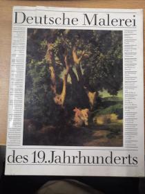 Deutsche Malerei des 19.Jahrhunderts